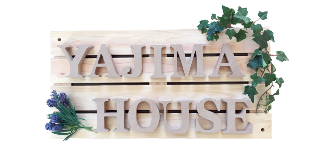 やじまハウス:Yajima House